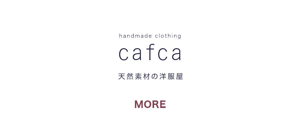 banner_cafca