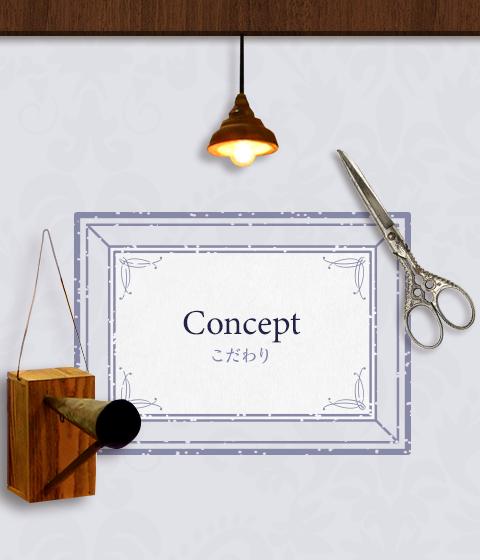 sp_banner_concept